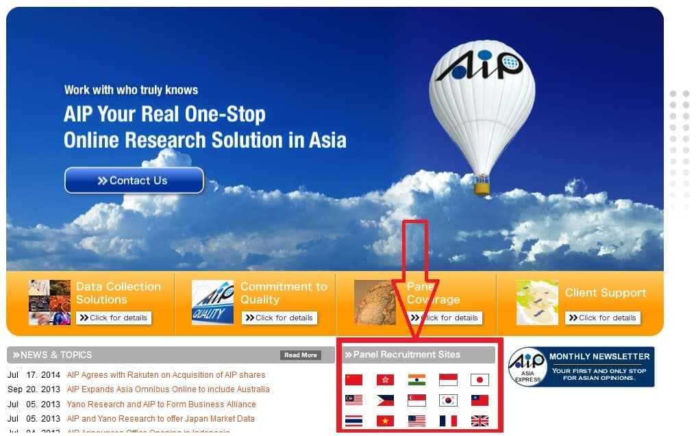 AIP Online Surveys front page