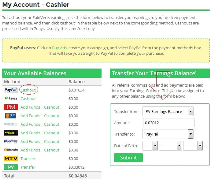 Cash out screen